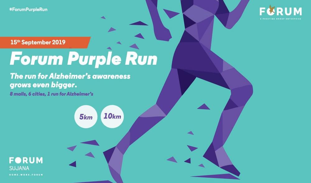 Forum Purple Run 2019 photos, Download Race photos, Finishers medal photos, Finisher video, Finish line photographs, Race photography, Event photography, Candid moments of Race participants